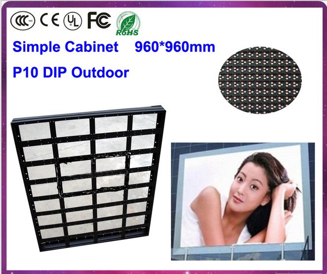 Simple and Easy LED Display Cabinet32X16 pixe Iron LED Display P10 LED Modules DIP 960*960MM Cabinet for Wall Mount Installation