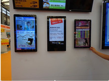 hot sale ultra slim elevator digital signage,elevator lcd advertising player,elevator lcd advertising display
