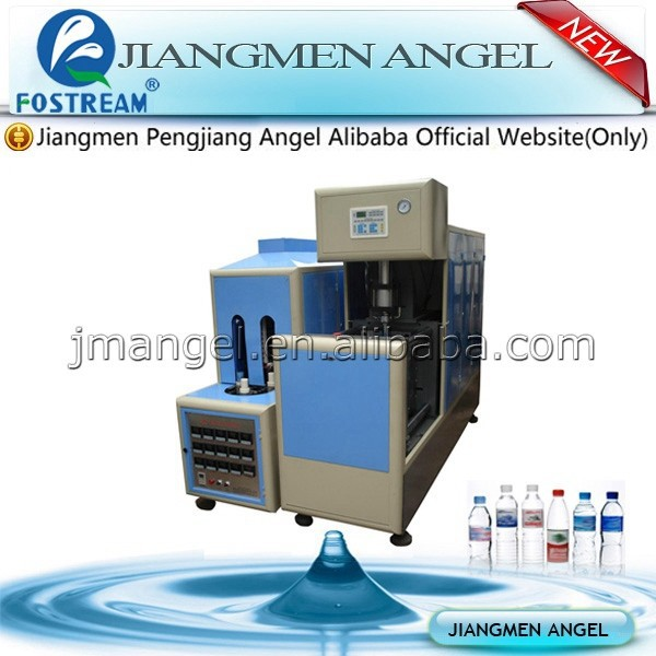 Plastic bottle shampoo making machine/ pet plastic bottle for sale
