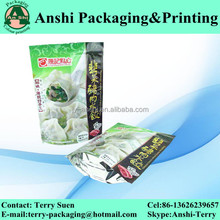 Print frozen food packaging bag for frozen dumplings