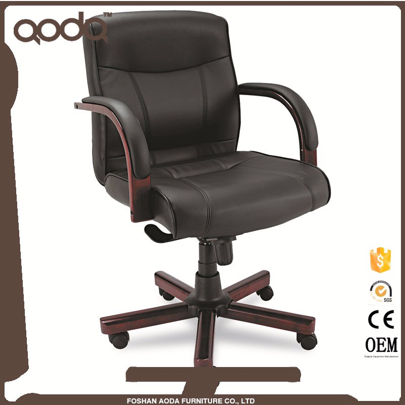 SHUNDE ERGONOMIC MODERN LEATHER COMPUTER SWIVEL EXECUTIVE OFFICE DESK CHAIR FOR HOTEL