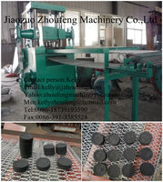 Hubble-bubble charcoal tablets making machine (Skype:zhoufeng1113)