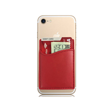 China Supplier wholesale 3M sticker mobile phone case cell phone pocket leather card holder
