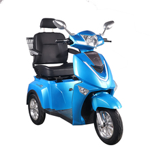 Best product electric mobility three wheel scooter trike scooters