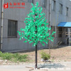 Hot cheap artificial trees LED maple tree light with CE&RoHS&UL&SAA certificates