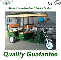 2015 eco friendly super power luxury six seated battery powered cost-effective three wheel motorcycle