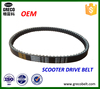 2017 electrial scooter drive belt kevlar v-belt motorcycle parts 5ST suit for Yamaha vino 50