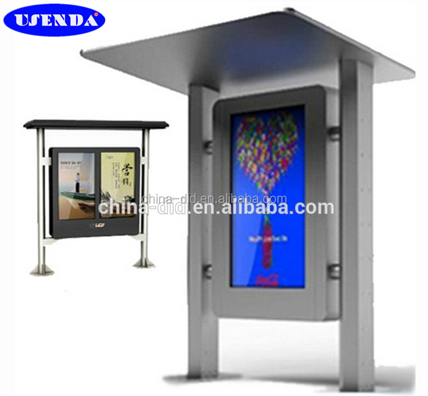 47inch advertising machine outdoor HD advertising vertical digital signage lcd display with network
