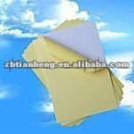 self adhesive double sided PVC inner sheet