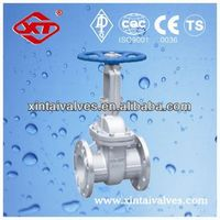 api self sealing gate valve carbon steel gate valve cylinder knife gate valve