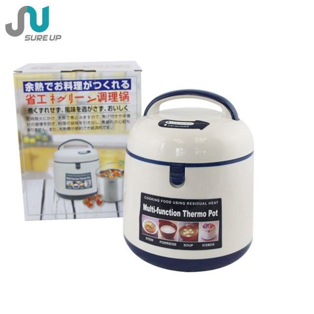Chinese national thermo rice cooker inner pot