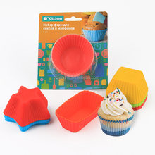 China manufacturer cake tools food grade BPA free silicon cake mould / Muffin cups / cake cup with 4pcs pack
