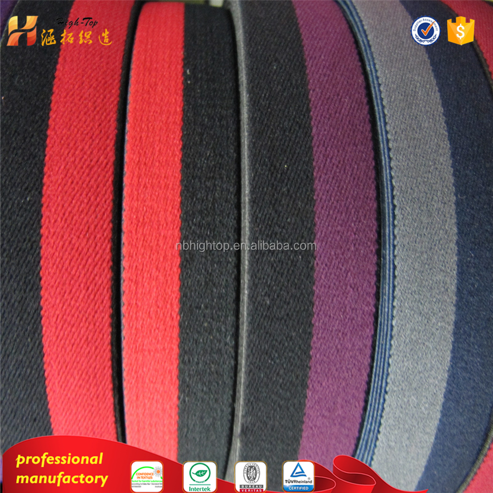 nylon knitted / woven elastic tape