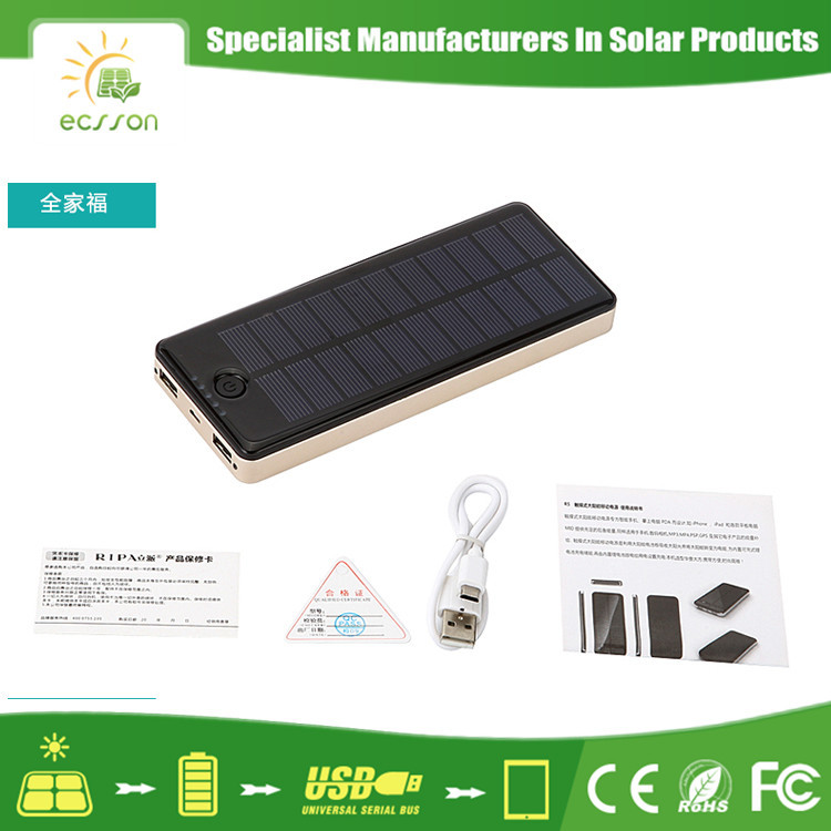 Best selling waterproof solar power electric fence charger