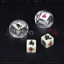 Mahjong Direction dice L47*T27.5 mm For Anti cheat Puzzle Game set Teaching supplies Gambling Toy Table Games Accessories