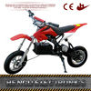 New type top sale battery charger motorcycle for kids