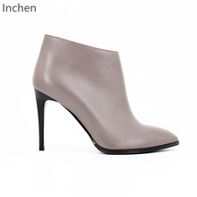 Sexy thin heel sheepskin ankle boots pointed toe classic high heel ladies boots genuine leather
