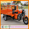 China Manufactor 150cc Motor Scooter Trike/motorized lifter For Sale