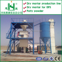 High Quality polymer dry mortar machine,full automatic cement additive dry mix bonding mortar,polymer dry mortar manufacturer