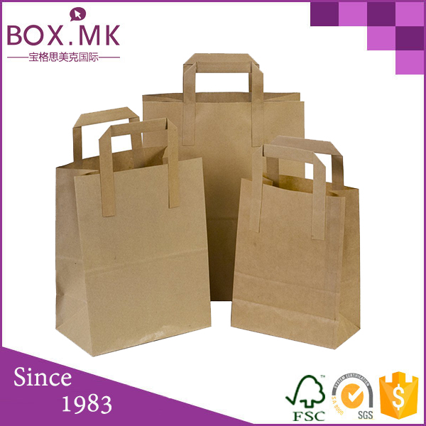 Custom Logo Printing Handmade Cheap brown kraft paper sandwich bags