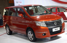 Car A16 2.0L gasoline mini van,light cargo vehicle made in China,cost-effective ,assembly optional