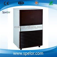 alibaba China wholesale ice maker with water dispenser