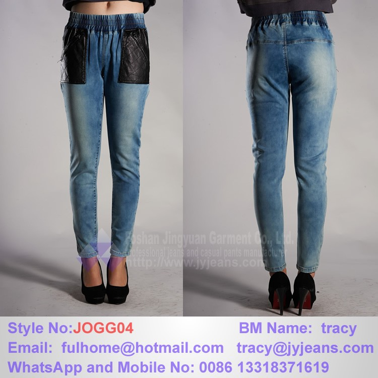 jogger jeans 2013 new style fashion jeans