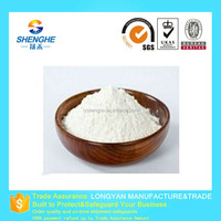 raw material silica gel powder using for white cocoa powder
