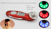 Beauty Care Electric Portable Personal Ultrasound Machine