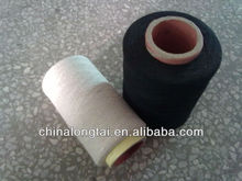 100% recycled polyester cotton yarn