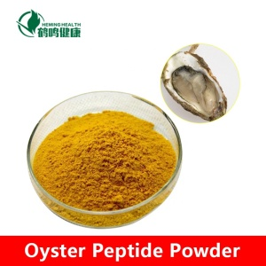 Natural oyster meat extract 100% Water Soluble Small molecules Oyster Peptide Powder