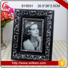 Large Black Ornate Carving Box Photo Frame Wood