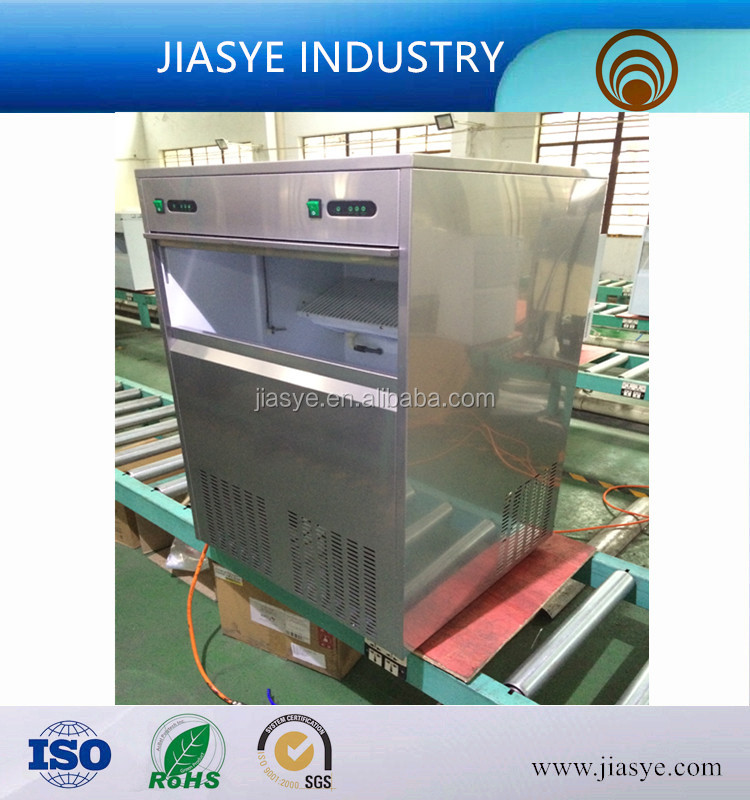 Restaurant equipment BNS-200 vertical flake ice maker machine snow machine