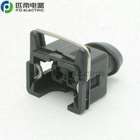 2p EV1 CAR CONNECTOR with rubber boot 827551-3