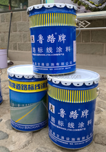 factory supply Acrylic Cold Solvent Road Marking Paint