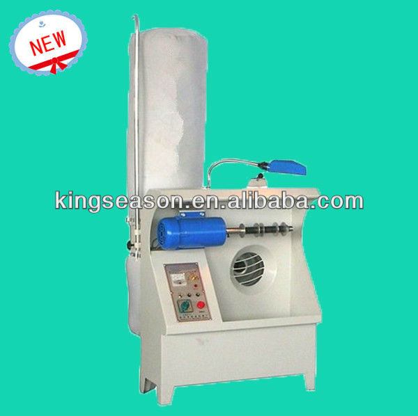 dust removing machine