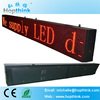 P10 single red outdoor led digital sign board