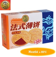 HFC 5307 French Filling Cookies, biscuits with chocolate flavor