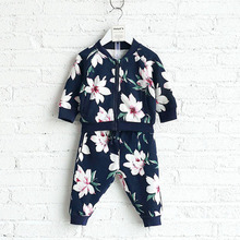New set baby fashion clothes 2016 kids stylish clothing for boys