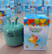 Factory supplied pure helium,The Different Price Of Helium Gas Cylinder