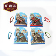 New design wholesale pet product dog cat collar harness and leash set