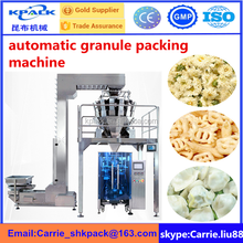 shanghai SS304 food grade packaging machine automatic food weighing and packing machine for granule