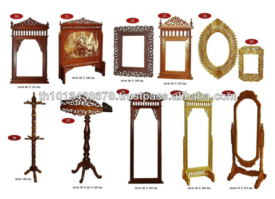 Good Teak mirror & picture frame from Thailand
