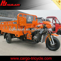 new 3 wheel motorcycle/3 wheel trike/250cc enduro motorcycles