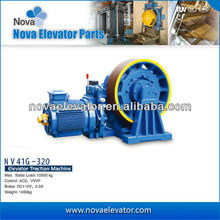 Geared Traction Machine, NV41G-320 AC2 VVVF Elevator Tractor, Elevator Parts
