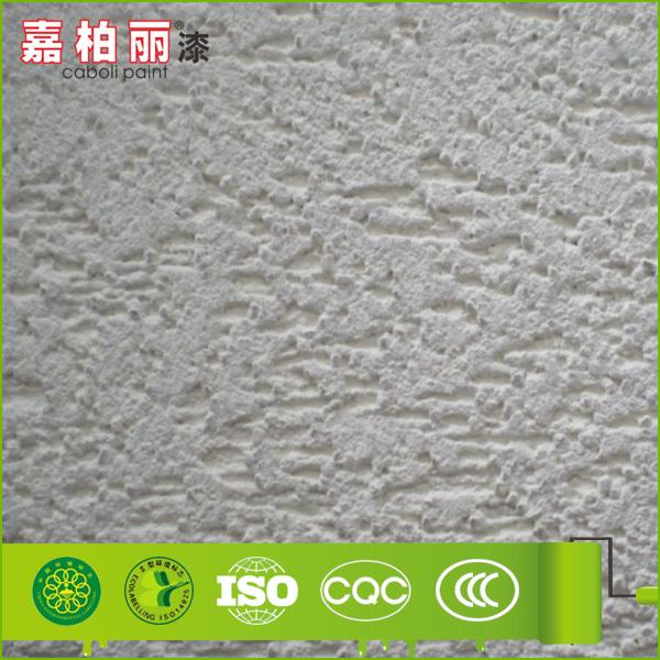 asian paints exterior texture_Yuanwenjun.com