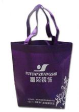 hot sale environmental custom metallic metal lamination non woven bag
