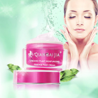 Moisturizing skin whitening face cream for pigmentation/Make your winter no longer dry
