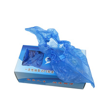 Cheap Price PE Medical Overshoes Disposable shoe cover, anti skid overshoe, medical shoes cover