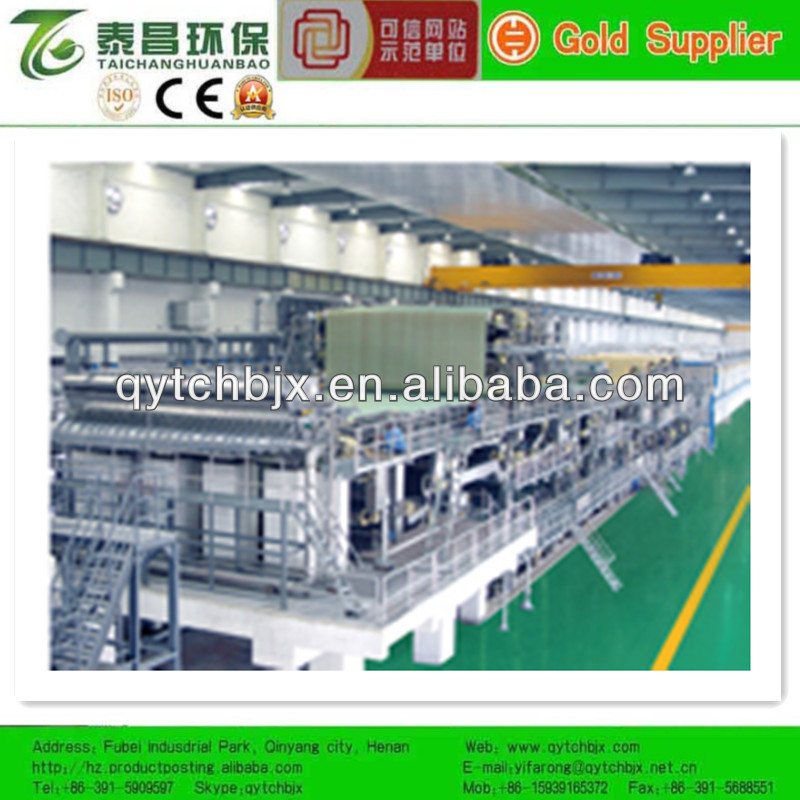 Waste Paper Recycling Plant & Machinery 2013 Adavanced A4 paper making machinery factory